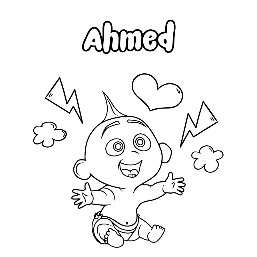 Dibujo de Ahmed